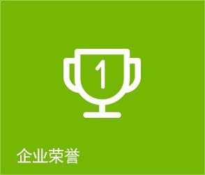 company_04_cn