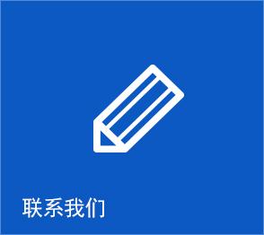 company_06_cn