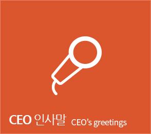 company_n_ceo