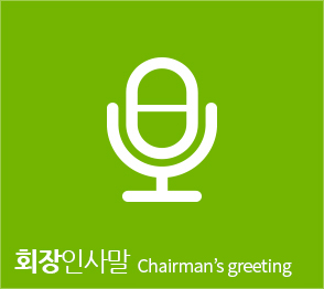 vision_n_chairman-greeting